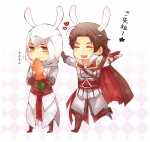 2boys altair_ibn_la-ahad animal_ears assassin's_creed assassin's_creed_(series) assassin's_creed_ii brown_hair bunny_ears carrot chibi closed_eyes extra_ears ezio_auditore_da_firenze heart highres kaede_rintou kemonomimi_mode male_focus multiple_boys open_mouth vambraces yellow_eyes