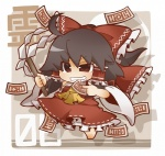 1girl ascot black_hair bow fang gurageida hair_bow hair_tubes hakurei_reimu ofuda red_eyes shide sidelocks solo touhou