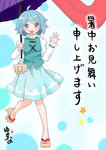 1girl :p ahoge blue_hair commentary_request geta heterochromia holding karakasa_obake sandals shochuumimai short_hair solo tagme tatara_kogasa tongue tongue_out touhou translation_request umbrella waving yuzuna99