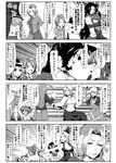 4koma 6+girls adapted_costume animal_ears antennae arm_warmers bare_shoulders blush bow breasts bucket bunny_ears bunny_tail cat_ears chen cleavage closed_eyes comic cuffs emphasis_lines enami_katsumi flandre_scarlet hair_bobbles hair_bow hair_ornament hairband hat hata_no_kokoro highres horn horns hoshiguma_yuugi hug in_bucket in_container jewelry kaenbyou_rin kamishirasawa_keine kijin_seija kisume komeiji_koishi komeiji_satori kurodani_yamame large_breasts long_hair mask mizuhashi_parsee monochrome multiple_girls nurse_cap open_mouth ponytail reisen_udongein_inaba reiuji_utsuho shackles short_hair single_earring skirt syringe tail tears third_eye touhou twintails wriggle_nightbug yagokoro_eirin