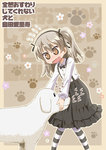 1girl black_neckwear black_skirt blush border brown_background brown_eyes brown_hair collared_shirt commentary_request dog dress_shirt eyebrows_visible_through_hair flower furrowed_eyebrows girls_und_panzer hair_between_eyes hairband light_smile long_hair long_sleeves looking_at_another nose_blush one_side_up open_mouth outline outside_border outstretched_arms paw_print shimada_arisu shirt skirt standing striped striped_legwear suspender_skirt suspenders sweatdrop takeuchi_motoki wavy_mouth white_shirt wing_collar
