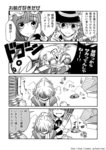 4girls braid comic greyscale hat izayoi_sakuya katari_(ropiropi) kirisame_marisa knife maid_headdress mizuhashi_parsee mob_cap monochrome mukyuu multiple_girls patchouli_knowledge pointy_ears ponytail sash scarf single_braid sweatdrop touhou translated witch_hat