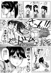 +++ ... 4girls :3 ^_^ ^o^ akagi_(kantai_collection) closed_eyes collision comic commentary_request greyscale hair_between_eyes hakama hakama_skirt heart highres houshou_(kantai_collection) japanese_clothes kaga_(kantai_collection) kantai_collection kimono long_hair monochrome motion_lines multiple_girls munmu-san open_mouth ponytail short_hair shorts side_ponytail smile speech_bubble speed_lines spoken_ellipsis star starry_background tasuki thighhighs thought_bubble translated zuihou_(kantai_collection)