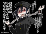 1girl akitsu_maru_(kantai_collection) artist_name black_hair black_hat breasts chain commentary_request crazy_eyes creepy kantai_collection re_kodachi red_eyes saliva short_hair solo translated uniform yandere