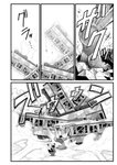 1boy 1girl braid comic destruction dress grappler_baki greyscale ground_vehicle hat highres long_hair monochrome muscle nurse_cap touhou train translation_request very_long_hair warugaki_(sk-ii) yagokoro_eirin