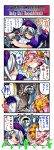 4girls 4koma comic highres konpaku_youmu lyrical_nanoha mahou_shoujo_lyrical_nanoha multiple_girls nanaroku_(fortress76) saigyouji_yuyuko takamachi_nanoha tasukete_eirin touhou translated white_devil yagokoro_eirin you_gonna_get_raped