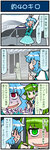 2girls 4koma =_= >_< arms_up artist_self-insert blue_hair building car cellphone closed_eyes comic commentary crying detached_sleeves dome frog_hair_ornament green_eyes green_hair ground_vehicle hair_ornament hair_tubes highres holding holding_knife japanese_clothes juliet_sleeves karakasa_obake kitchen_knife knife kochiya_sanae long_sleeves mizuki_hitoshi motor_vehicle multiple_girls nontraditional_miko open_mouth phone puffy_sleeves red_eyes ringed_eyes shaded_face short_hair smartphone smile streaming_tears stretch sweatdrop tatara_kogasa tears touhou translated turn_pale umbrella vest wide_sleeves