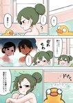 ... 3girls absurdres bath bathing bathtub black_hair blush bubble_blowing collarbone commentary_request covering earrings fetal_position green_eyes green_hair hair_bun highres igarashi_futaba_(shiromanta) imagining jewelry kurobe_natsumi_(shiromanta) medium_hair mole mole_under_eye multiple_girls nape nude onsen partially_submerged petite rubber_duck sakurai_(shiromanta) senpai_ga_uzai_kouhai_no_hanashi shiromanta shiromanta_(character) short_hair sidelocks slit_pupils smile spoken_ellipsis steam submerged thought_bubble tile_wall tiles translated underwater wall-eyed water wet wet_hair when_you_see_it yellow_eyes