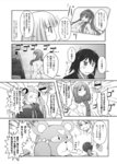 1boy aoki_hagane_no_arpeggio bespectacled capera censored chihaya_gunzou comic crossover fourth_wall glasses greyscale haruna_(aoki_hagane_no_arpeggio) haruna_(kantai_collection) hyuuga_(aoki_hagane_no_arpeggio) hyuuga_(kantai_collection) identity_censor iona jitome kantai_collection kirishima_(aoki_hagane_no_arpeggio) kirishima_(kantai_collection) microphone monochrome multiple_girls personality_switch takao_(aoki_hagane_no_arpeggio) translated yotarou_(aoki_hagane_no_arpeggio)