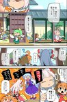 6+girls >_< ? blue_dress blue_eyes blue_hair blush_stickers bow bowing broom burning_hand chibi cigarette cirno closed_eyes comic daiyousei dress dustpan eraser fang fire flying fujiwara_no_mokou green_dress green_hair hair_bow hallway hands_on_hips hands_together headdress highres holding holding_broom indian_style kamishirasawa_keine lily_white long_hair long_ponytail looking_at_another moyazou_(kitaguni_moyashi_seizoujo) multiple_girls ofuda open_mouth pants pink_hair scolding shirt short_hair side_ponytail sitting smoking sneezing stick sunny_milk suspenders touhou translated twintails veranda very_long_hair white_dress white_headwear white_shirt