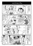 /\/\/\ 1boy 3girls 4koma :d =_= =d admiral_(kantai_collection) ahoge anger_vein blush comic commentary eating gradient gradient_background hat heart hibiki_(kantai_collection) kantai_collection kitakami_(kantai_collection) long_hair military military_uniform monochrome multiple_girls naval_uniform noai_nioshi ooi_(kantai_collection) open_mouth peaked_cap pocky pocky_kiss school_uniform serafuku shared_food shocked_eyes smile sweat translated undressing uniform verniy_(kantai_collection) |_|
