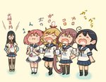 5girls ahoge akebono_(kantai_collection) animal animal_on_head apron bandaid bandaid_on_face bell black_hair blonde_hair blush_stickers chibi comic commentary_request crab cup flower gargling glass glasses hair_bell hair_between_eyes hair_flower hair_ornament hand_on_hip hands_on_hips hip_vent holding holding_cup jingle_bell kantai_collection long_hair long_sleeves multiple_girls oboro_(kantai_collection) on_head ooyodo_(kantai_collection) open_mouth otoufu pink_hair pleated_skirt purple_hair sazanami_(kantai_collection) school_uniform serafuku short_hair short_sleeves side_ponytail skirt thighhighs translation_request ushio_(kantai_collection) very_long_hair yellow_background