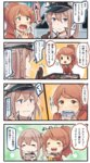 2girls 4koma :d aquila_(kantai_collection) beamed_quavers blonde_hair brown_eyes brown_gloves capelet chopsticks comic commentary_request cup_ramen eating gloves graf_zeppelin_(kantai_collection) hair_between_eyes hat high_ponytail highres holding_chopsticks ido_(teketeke) jacket kantai_collection long_hair long_sleeves military military_uniform multiple_girls musical_note open_mouth orange_hair peaked_cap purple_eyes quaver red_jacket short_hair sidelocks smile speech_bubble translated twintails uniform