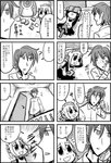 1boy 1girl 3ldkm 4koma :d android bangs bkub blunt_bangs book box check_translation comic corded_phone emphasis_lines eyebrows_visible_through_hair flying_sweatdrops fumimi game_console greyscale hair_between_eyes holding holding_book holding_phone looking_down lying maid maid_headdress messy_hair monochrome multiple_4koma on_back open_door open_mouth phone reading shaded_face shirt short_hair smile speech_bubble speed_lines sweatdrop talking translation_request tsuneda two_side_up wii