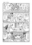 +_+ /\/\/\ 4koma 5girls :d ^_^ alpaca_ears alpaca_suri_(kemono_friends) animal_ears bangs blush bow bowtie caracal_(kemono_friends) caracal_ears caracal_tail chibi closed_eyes comic commentary_request crying crying_with_eyes_open elbow_gloves empty_eyes extra_ears eyebrows_visible_through_hair fang flying_sweatdrops fur-trimmed_sleeves fur_collar fur_trim gloves grass greyscale hair_between_eyes hair_over_one_eye head_wings helmet highres horizontal_pupils japanese_crested_ibis_(kemono_friends) kaban_(kemono_friends) kemono_friends long_sleeves looking_at_another medium_hair monochrome multiple_girls nose_blush open_mouth outdoors pith_helmet pointing serval_(kemono_friends) serval_ears shirt skirt sleeveless sleeveless_shirt smile sparkle streaming_tears surprised sweat sweater_vest tail tears translation_request tsurime wavy_mouth yamaguchi_sapuri