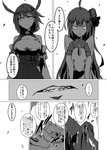 2girls absurdres ahoge azur_lane bare_shoulders bell breasts clenched_teeth close-up collar_grab comic detached_sleeves hair_ribbon highres holding holding_stuffed_animal japanese_clothes jun'you_(azur_lane) large_breasts long_hair mole mole_under_eye monochrome multiple_girls obentou parka_(summersketch) ponytail ribbon sharp_teeth speech_bubble stare_down staring stuffed_animal stuffed_toy teeth translated unicorn unicorn_(azur_lane)