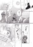 2girls bow cape comic frills full_moon greyscale hair_bow highres kiduki_kaya mermaid monochrome monster_girl moon multiple_girls page_number scan sekibanki short_hair skirt touhou translated wakasagihime