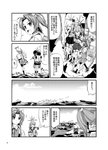 6+girls ahoge arm_up bangs bike_shorts bow braid comic crescent crescent_hair_ornament day eating eyebrows_visible_through_hair fairy_(kantai_collection) food greyscale hair_between_eyes hair_bow hair_flaps hair_ornament hand_up hat highres holding holding_food holster horizon isonami_(kantai_collection) kagerou_(kantai_collection) kantai_collection leg_up loafers looking_to_the_side machinery mast medium_hair minigirl monochrome monsuu_(hoffman) multiple_girls neck_ribbon neckerchief notice_lines oboro_(kantai_collection) ocean on_shoulder onigiri open_mouth outdoors outstretched_arm page_number pleated_skirt pointing ribbon rigging sailor_collar sailor_hat school_uniform sea_spray serafuku shoes short_hair_with_long_locks short_sleeves skirt smoke socks speech_bubble standing standing_on_liquid thigh_holster thigh_strap torpedo_tubes translation_request twintails vest waves yayoi_(kantai_collection)