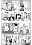 4koma 6+girls adapted_costume ahoge alternate_costume animal_ears antennae bandages bare_shoulders blush bow bracelet bunny_ears bush cape carrot_necklace cat_ears cat_tail chair chen closed_eyes comic detached_sleeves doll_joints dress enami_hakase flandre_scarlet greyscale hair_bow hair_over_one_eye hat highres horns inaba_tewi jewelry kijin_seija medicine_melancholy monochrome multiple_girls multiple_tails open_mouth sharp_teeth short_hair side_ponytail single_earring table tail teeth touhou translation_request tree wings wriggle_nightbug