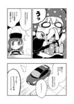 american_flag american_flag_dress american_flag_legwear car chain check_translation chinese_clothes clothes_writing clownpiece collar comic dress fairy_wings frills greyscale ground_vehicle hat hecatia_lapislazuli jester_cap junko_(touhou) long_hair long_sleeves monochrome motor_vehicle multiple_girls nausea neck_ruff open_mouth polos_crown print_legwear ribbon sayakata_katsumi shirt skirt smile star t-shirt tabard touhou toyota translation_request wide_sleeves wings