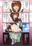 1boy 2girls 5koma admiral_(kantai_collection) anchor_symbol bangs black_ribbon black_sailor_collar black_serafuku blue_neckwear blue_ribbon blue_sky blush breast_press breasts brown_hair closed_eyes cloud comic commentary detached_sleeves flat_chest folded_ponytail from_below green_eyes green_hair hair_between_eyes hair_ornament hair_ribbon hairclip hands_on_another's_head heart highres hug inazuma_(kantai_collection) kantai_collection lap_pillow long_hair looking_down medium_breasts military military_uniform multiple_girls nanodesu_(phrase) naval_uniform neckerchief open_mouth outstretched_arms parted_bangs ponytail red_neckwear ribbon sailor_collar school_uniform serafuku shaded_face sidelocks sky smile suzuki_toto tears translated uniform upper_body yamakaze_(kantai_collection) yandere