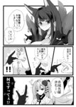 1boy 2girls 3koma :d akagi_(azur_lane) anger_vein animal_ears azur_lane bangs blunt_bangs blush breasts cleavage closed_mouth collarbone comic commander_(azur_lane) commentary_request double_fox_shadow_puppet fox_ears fox_shadow_puppet fox_tail gloves greyscale hair_ornament heart highres japanese_clothes kanzashi kimono long_hair long_sleeves military military_uniform monochrome multiple_girls multiple_tails necktie one_side_up open_mouth partly_fingerless_gloves putimaxi shoukaku_(azur_lane) smile speech_bubble sweat tail translated tsumami_kanzashi uniform wavy_mouth