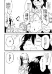 2girls blush breast_hold comic junketsu kill_la_kill kiryuuin_satsuki matoi_ryuuko monochrome multiple_girls navel oono_imo senketsu shirt_lift translated yuri
