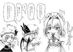 3girls :< ahoge apron bat_wings blouse character_doll chibi comic fang flandre_scarlet flying_sweatdrops greyscale hair_intakes hat hat_ribbon hidefu_kitayan holding holding_stuffed_animal izayoi_sakuya looking_at_another maid_headdress mob_cap monochrome morichika_rinnosuke multiple_girls open_mouth puffy_short_sleeves puffy_sleeves remilia_scarlet ribbon short_hair short_sleeves simple_background stuffed_animal stuffed_toy tearing_up teddy_bear touhou translated v_arms vest waist_apron white_background wings wrist_cuffs