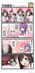 4koma aqua_eyes azur_lane bags_under_eyes blue_eyes blue_hair bow box brown_hair burying caught chinese_text clone comic commentary curious dirt gift gift_box hand_on_own_chin highlights highres holding holding_gift holding_shovel javelin_(azur_lane) kizuna_ai kneeling laffey_(azur_lane) multicolored_hair pink_bow pink_ribbon ponytail pull_out purple_hair ribbon room school_uniform serafuku shovel simplified_chinese_text straight_hair sweat sweatdrop tile_floor tiles translated twintails virtual_youtuber white_serafuku wide-eyed xiujia_yihuizi