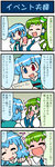 2girls 4koma artist_self-insert beer_can blue_hair blush breasts closed_eyes comic commentary drunk frog_hair_ornament full-face_blush green_hair hair_ornament heterochromia highres kochiya_sanae mizuki_hitoshi multiple_girls open_mouth real_life_insert smile snake_hair_ornament soda_can tatara_kogasa touhou translated