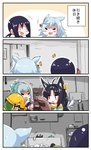 +++ 4girls 4koma :d =_= antenna_hair azur_lane bangs bell black_hair black_shirt blue_hair blush_stickers bow closed_eyes comic commentary_request crossover eyebrows_visible_through_hair failure_penguin fire_extinguisher fubuki_(azur_lane) fubuki_(kantai_collection) green_bow green_hair hair_bell hair_between_eyes hair_bow hair_ornament hair_ribbon highres index_finger_raised jingle_bell kantai_collection long_hair miss_cloud multiple_girls namesake open_mouth orange_bow pointing ponytail purple_hair ribbon sailor_collar shirt short_sleeves smile sweat translation_request welding_mask white_ribbon white_sailor_collar yagami_kamiya yellow_bow yuubari_(azur_lane) yuubari_(kantai_collection) |_|