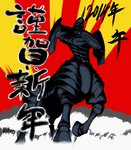 2014 armor centaur character_request crossed_arms den_(gunnm) full_armor glowing glowing_eyes gunnm happy_new_year helmet horned_helmet monochrome new_year red_eyes solo spot_color translated zapan