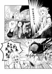 2girls bow cape comic dress_shirt fujiwara_no_mokou greyscale hair_bow highres jack-o'-lantern long_hair long_sleeves monochrome multiple_girls pumpkin shikushiku_(amamori_weekly) shirt suspenders touhou translated usami_sumireko very_long_hair