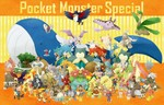 6+boys 6+girls aerodactyl aggron alternate_color alternate_costume alternate_hairstyle ambipom arcanine bastiodon bear bird blastoise blaziken blue_(pokemon) bone braviary brown_hair bug buizel bull butterfree castform charizard chatot chuchu_(pokemon) clefable copyright_name cosplay crab crystal_(pokemon) cubone delcatty diamond_(pokemon) diglett ditto dodrio donphan dragon duck dusclops emerald_(pokemon) empoleon everyone feraligatr fire fish flower flying gold_(pokemon) golduck golem_(pokemon) granbull gyarados hair_flower hair_ornament hat hat_removed headwear_removed highres hitmonchan holding holding_hat holding_own_foot honchkrow horn infernape kingdra kirlia kutta lickilicky locked_arms long_hair lopunny luxray machamp mamoswine mantine mightyena milotic monkey mr._mime multiple_boys multiple_girls munchlax munna nidoqueen odamaki_sapphire omastar ookido_green parasect pearl_(pokemon) pikachu platinum_berlitz pokemon pokemon_(game) pokemon_hgss pokemon_special politoed poliwrath porygon2 rapidash raticate red_(pokemon) relicanth rhydon ruby_(pokemon) sceptile scizor shiny_pokemon silver_(pokemon) sitting snorlax spikes sudowoodo sunflora swampert tauros tepig togepi torterra touko_(pokemon) touya_(pokemon) tree tropius typhlosion ursaring v venusaur wailord weavile whale wings xatu yellow_(pokemon)