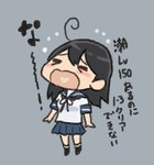 1girl >_< ahoge blush_stickers chibi closed_eyes crying heart heart_in_mouth kantai_collection long_hair lowres neckerchief open_mouth otoufu pleated_skirt school_uniform serafuku short_sleeves sketch skirt solo translated ushio_(kantai_collection)