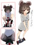 1girl ahoge animal_ears bike_shorts black_footwear black_shorts blush brown_hair cameltoe casual clothes_writing fang full_body gem highres jewelry long_hair looking_at_viewer lower_body mouse_ears mouse_tail nazrin necklace no_socks open_mouth parted_lips pendant red_eyes riding shirt shirt_tug short_sleeves shorts sitting standing tail torso_(hjk098) touhou translated tricycle v-shaped_eyebrows white_shirt wide-eyed