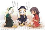 3girls :d abigail_williams_(fate/grand_order) banana_peel bangs black_bow black_dress black_footwear black_headwear blonde_hair bloomers blue_eyes bow braid brown_footwear brown_hair bug butterfly character_request commentary_request dark_skin dress earrings fate/grand_order fate_(series) gerda_(fate) green_eyes green_hairband hair_bow hairband hat highres insect jewelry long_hair long_sleeves mary_janes multiple_girls neon-tetora open_mouth orange_bow parted_bangs polka_dot polka_dot_bow profile red_dress shoes short_sleeves sleeves_past_fingers sleeves_past_wrists smile spread_legs squatting underwear very_long_hair white_bloomers