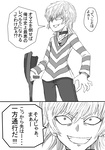 1boy accelerator comic grin highres kosshii_(masa2243) male_focus monochrome smile solo to_aru_majutsu_no_index translated