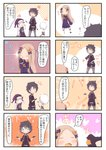 +++ 0_0 1boy 3girls 4koma :< :d >:) abigail_williams_(fate/grand_order) absurdres bangs beret black_bow black_gloves black_hair black_hat black_jacket black_shirt bloomers blue_eyes blush bow braid candy candy_wrapper closed_eyes closed_mouth comic commentary_request doll_joints dress elbow_gloves eyebrows_visible_through_hair fate/grand_order fate_(series) food forehead fujimaru_ritsuka_(male) gloves gothic_lolita grey_pants hair_bow hand_up hat heart highres holding holding_candy holding_food jack_the_ripper_(fate/apocrypha) jacket light_brown_hair lolita_fashion long_hair long_sleeves low_twintails multiple_4koma multiple_girls no_hat no_headwear nursery_rhyme_(fate/extra) open_mouth orange_bow pants parted_bangs polar_chaldea_uniform polka_dot polka_dot_bow purple_bow purple_dress purple_eyes purple_footwear shirt short_sleeves silver_hair sleeveless sleeveless_shirt sleeves_past_fingers sleeves_past_wrists smile standing striped striped_bow su_guryu translation_request twin_braids twintails underwear v-shaped_eyebrows very_long_hair white_bloomers