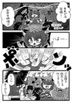 4koma 6+girls :d ^_^ animal_ears bunny_ears cat_ears chen closed_eyes clothes comic commentary_request fang fox_ears futatsuiwa_mamizou hakurei_reimu hat imaizumi_kagerou inaba_tewi kaenbyou_rin komano_aun monochrome multiple_girls open_mouth partially_translated paw_print paws raccoon_ears smile touhou translation_request wily_beast_and_weakest_creature wolf_ears yakumo_ran yt_(wai-tei)