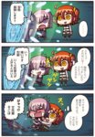 2girls 3koma >_< ahoge armor armored_dress arms_up bare_shoulders blush breasts check_translation closed_eyes comic elbow_gloves fate/grand_order fate_(series) female_protagonist_(fate/grand_order) gloves hair_over_one_eye highres hug hug_from_behind kneeling long_sleeves magic_circle multiple_girls open_mouth orange_hair pantyhose purple_eyes purple_hair riyo_(lyomsnpmp) shield shielder_(fate/grand_order) short_hair side_ponytail sweat sweatdrop thighhighs translation_request yellow_eyes