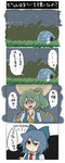 2girls 4koma :d ? banitan blue_eyes blue_hair blush bow cirno comic crazy daiyousei fairy_wings green_hair hair_bow highres igloo large_bow moon multiple_girls necktie open_mouth raised_eyebrow side_ponytail smile snow_shelter tears touhou translated wings yandere