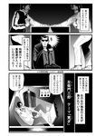 4boys big_nose bottle card clenched_teeth comic controller formal funai_jouji game_console game_controller gamepad glasses greyscale headphones highres itou_kaiji kaiji monochrome multiple_boys playstation pointy_nose rock_paper_scissors screen security_guard sitting suit teeth translated warugaki_(sk-ii)