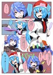 2girls adapted_costume alternate_costume alternate_hairstyle alternate_headwear arms_up blue_hair blue_legwear bottle commentary_request cup drinking_glass fang flying_sweatdrops food fruit hair_between_eyes hat hinanawi_tenshi holding holding_bottle holding_cup kakegami long_hair long_sleeves looking_at_another multiple_girls open_mouth party_popper peach ponytail rainbow_order red_eyes red_headwear remilia_scarlet santa_hat shirt touhou translation_request white_shirt wine_bottle wine_glass