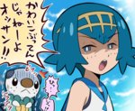 !! 1girl bare_shoulders blue_eyes blue_hair blue_sky blush cloud commentary day face frown gesugao hair_ornament open_mouth oshawott pokemoa pokemon pokemon_(anime) pokemon_(creature) pokemon_sm_(anime) scared shaded_face shirt short_hair sky sleeveless sleeveless_shirt suiren_(pokemon) sweatdrop swimsuit swimsuit_under_clothes text translated trembling upper_body