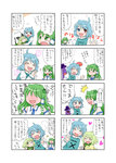/\/\/\ 3girls 4koma :p ahoge animal_ears aqua_hair blush blush_stickers butterfly cat_ears cat_tail child comic commentary detached_sleeves floral_background flying_sweatdrops fourth_wall frog_hair_ornament green_eyes green_hair hair_ornament hair_tubes heart heart_background height_difference heterochromia jitome juliet_sleeves karakasa_obake kemonomimi_mode kochiya_sanae komeiji_koishi long_sleeves long_tongue multiple_girls no_eyes nontraditional_miko puffy_sleeves short_hair snake_hair_ornament steam sweatdrop tail tatara_kogasa tongue tongue_out touhou translated umbrella vest waving white_background yuzuna99
