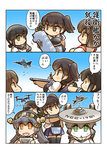 3koma 5girls arrow black_hair blue_hakama blue_sky bodysuit brown_eyes brown_hair cape comic commentary_request detached_sleeves f-2 f-35_lightning_ii flight_deck fubuki_(kantai_collection) green_eyes grey_hair hair_ornament hair_scrunchie hairclip hakama haruna_(kantai_collection) hat headgear hisahiko hyuuga_(kantai_collection) japanese_clothes kaga_(jmsdf) kaga_(kantai_collection) kantai_collection long_hair long_sleeves low_ponytail multiple_girls muneate neckerchief nontraditional_miko open_mouth orange_eyes pointing quiver rigging rotor school_uniform scrunchie serafuku shinkaisei-kan short_hair short_sleeves side_ponytail sidelocks sky smile star star-shaped_pupils star_trek surprised symbol-shaped_pupils thighhighs translated uss_enterprise_ncc-1701 v-22_osprey wide-eyed wide_sleeves wo-class_aircraft_carrier zettai_ryouiki