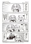2girls 4boys 4koma artist_name bangs blunt_bangs blush bow bruise bruise_on_face capelet car closed_eyes comic company_name copyright_name emphasis_lines eyebrows_visible_through_hair facial_hair fakkuma fei_fakkuma fictional_persona final_fantasy final_fantasy_xiv final_fantasy_xv gladiolus_amicitia glasses goatee greyscale ground_vehicle hair_bow hair_ornament hair_scrunchie halftone highres ignis_scientia injury interlocked_fingers lalafell monochrome motor_vehicle multicolored_hair multiple_boys multiple_girls noctis_lucis_caelum opaque_glasses pointy_ears prompto_argentum punching rectangular_mouth robe scholar_(final_fantasy) scrunchie short_hair shouting simple_background speech_bubble spitting talking translated triangle_mouth twintails two-tone_hair two_side_up watermark white_background white_mage