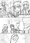 1boy 2girls armor comic fate/zero fate_(series) food funami_yui gate_of_babylon gilgamesh ice_cream long_hair monochrome multiple_girls school_uniform serafuku shimazaki_kazumi short_hair toshinou_kyouko translated yuru_yuri