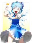 1girl :d ^_^ bad_id bad_pixiv_id blue_hair bow cirno closed_eyes fang hair_bow ice ice_wings kfr open_mouth short_hair smile solo touhou wings